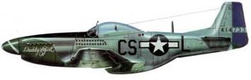 P-51D-15-NA (44-1473. CS*L. «Daddv's Girl»). 359th FG, 370th FS. 8th AF. Пилот капитан Реймонд С. Уэтмур (211/4 победы, в том числе один сбитый Me 163), Англия, март 1945 года.