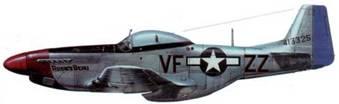 P-51D-5-NA (44-13325, VF*ZZ, «Rosie's Beau»), 336th FS, 4th FG, 8th AF, Дебден, Англия, 25 апреля 1945 года. Это был самый старый P-51D в составе 4-й истребительной группы. В часть истребитель попал 21 июня 1944 года. Машина совершила 83 боевых вылета. Первоначально (июнь-ноябрь 1944 года) на самолете летал капитан Джозеф А. Пэттью (23 боевые вылета). В октябре-ноябре десять боевых вылетов на самолете совершил капитан Уильям Д. Ридель. С ноября по январь 145 года на самолете летал лейтенант Эрл Ф. Хаствайт (17 боевых вылетов). С января 1945 года что была машина Уильяма X. Эйера. Долгое время самолет находился в резерве, откуда взялся ее необычный бортовой код ZZ и диагонально нанесенный помер киля. Когда самолет стоял на земле, номер располагался горизонтально. Только у двух Р-51 из 4-й группы номера располагались таким образом. Второй машиной был 44-64153.