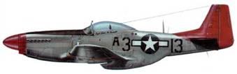 P-S1D-15 (А3*13), 99th FS, 332nd FG, 15th AF, Италия, апрель 1945 года. Пилот капитан Льюис Р. Пернелл. Наземный персонал эскадрильи комплектовался исключительно неграми.