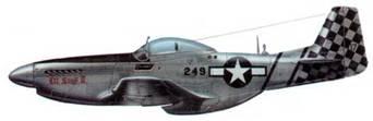 P-51D-15-NA (44-15707, «249», «LitStuff III»), 25th FS, 51st FG, Nth AF, Китай, июнь 1945 года.