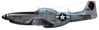 P-51D-15-NA («125», «Big Dog»), 76th FS, 23rd FG, 14th AF, Китай, июнь 1945