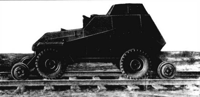 Железнодорожный вариант БА-64Г, разработанный на ГАЗе. Осень 1942 года