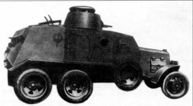 """Бронеавтомобиль Д-13. За башней видна турель для установки зенитного пулемета """"максим"""""""