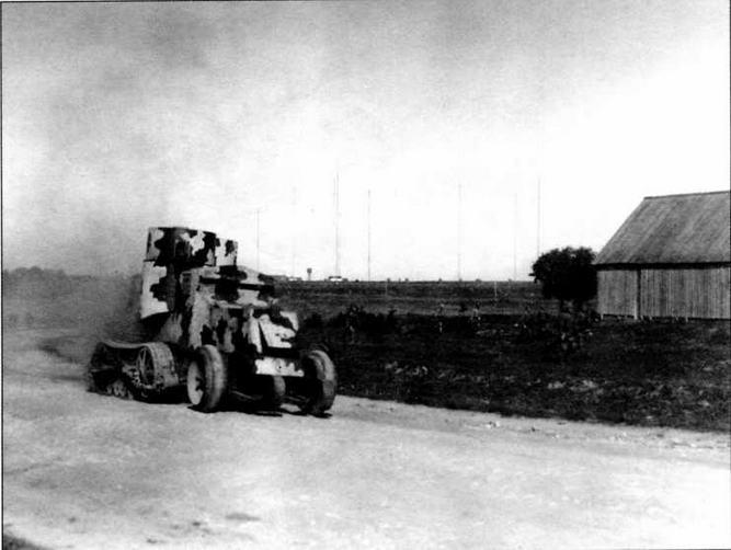 Бронеавтомобиль «Остин-Кегресс» во время совместных с пехотой тактических занятий. Июль 1922 года