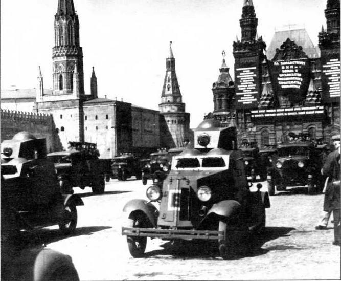 Бронемашины ФАИ проходят по Красной площади. Москва, 1 мая 1937 года