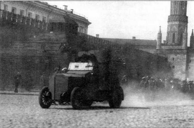 Бронеавтомобиль «Фиат-Ижорский» проходит по Красной площади в Москве. 1 мая 1925 года