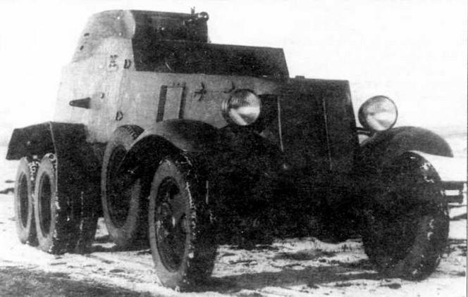 На фото вверху и в центре — бронеавтомобиль БА-9