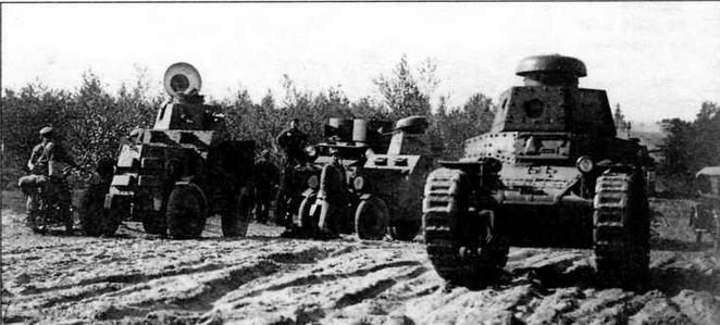 Легкие танки МС-1, бронеавтомобили БА-27 и «Фиат-Ижорский» во время Бобруйских маневров 1929 года