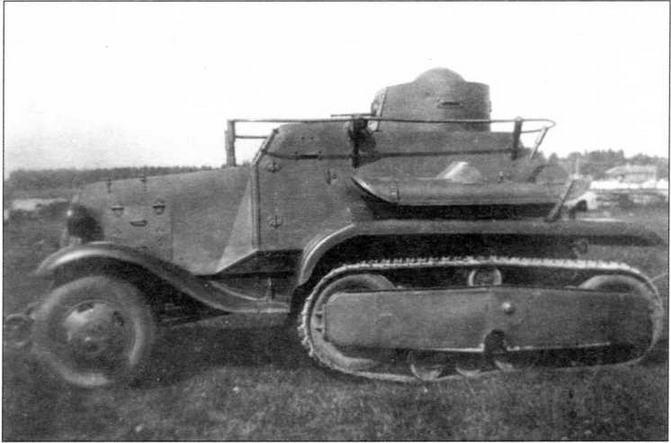 Бронеавтомобиль БА-30