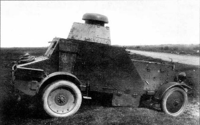 Серийный бронеавтомобиль БА-27 во время испытаний. 1928 год