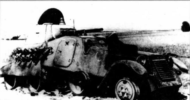 Сгоревший бронеавтомобиль БА-11. Южный фронт, 1941 год