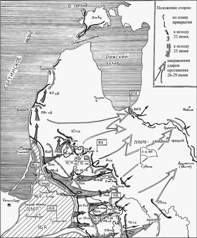 Ход боевых действий в полосе 8-й армии Северо-Западного фронта 22–25 июня 1941 года