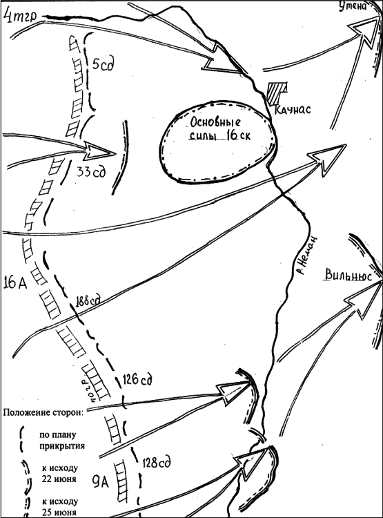 Ход боевых действий в полосе 11-й армии Северо-Западного фронта 22–25 июня 1941 года