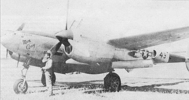 «Mon Amy» – P-38J из 71-й истребительной эскадрильи, на нем летал лейтенант Герберт Хатч сбивший при налете на Плоешти 10 июня 1944 г. пять FW-190. Хатч стал единственным пилотом эскадрильи, который вернулся домой после того налета – 14 «Лайтнингов» 71-й эскадрильи были сбиты над Плоешти.
