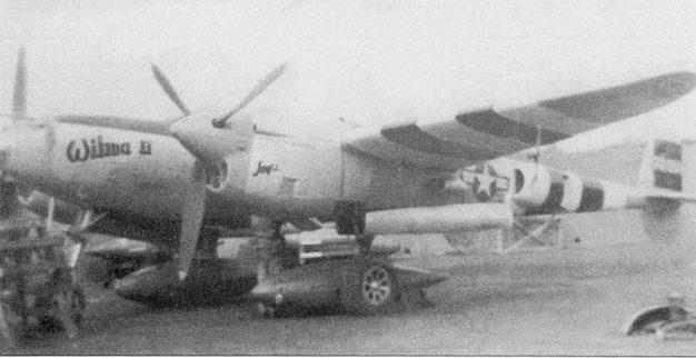 «Wilma II/Joyсе» – P-38J из 79-й истребительной эскадрильи 20-й истребительной авиагруппы, Кингз-Клифф, Англия. Самолет в полной маркировке Вторжения, черно-белые полосы нанесены па крыло и хвостовые балки. Передние части мотогондол и коки винтов-желтые, название самолета написано черной краской.