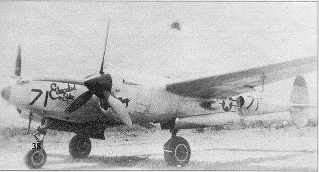 P-38J из 37-й истребительной эскадрильи 14-й истребительной авиагруппы, Корсика, 1944 г. Аэроплан называется «Educated Eddie».
