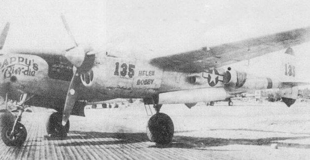 Майор Р.И. Клайн летал на «PAPPY'S Birr-die» будучи командиром 431-й истребительной эскадрильи 475-й истребительной авиагруппы. После гибели Клайна эскадрилью принял майор Томас МакГуайр.