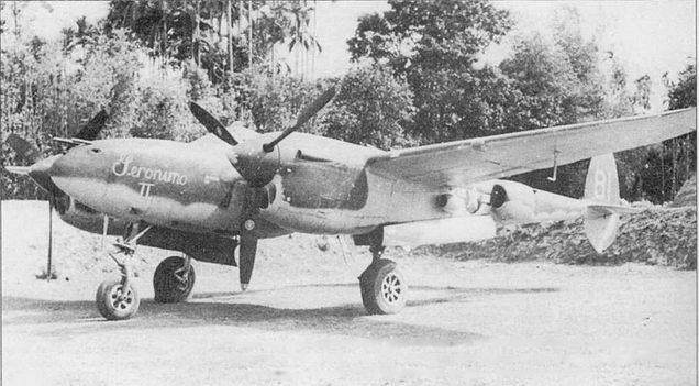 Хотя самолет «Geronimo II» принадлежал 459-й истребительной эскадрилье «Green Dragons», изображения драконов па хвостовых балках этого самолета отсутствовали. Самолет окрашен в оливковый/серый цвета в нолевых условиях.
