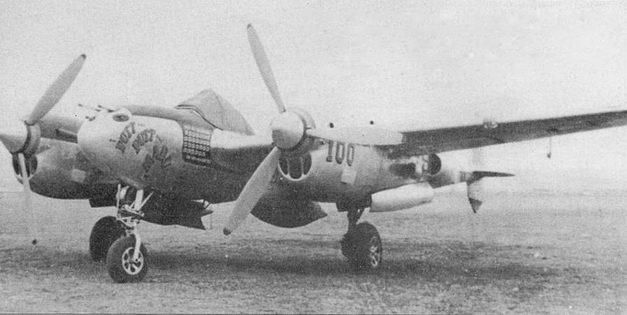 Полковник Чарльз МакДональд сменил пять разных «Лайтнингов», все его самолеты назывались «PUTT PUTTMARU».Ha снимке – P-3SL (44-25471), пятый «PUTTPUTT», па нем МакДональд летал в бытность командиром 475-й истребительной авиагруппы. МакДональд одержал 27 побед в воздушных боях.