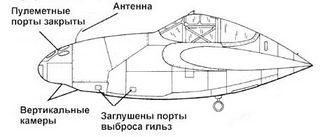 F-4-1LO (Р-38Е airframe)