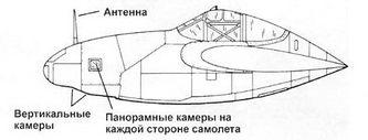F-4A-1 (Р-38Е Airframe)