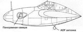 F-5E-4 (P-38L Airframe)