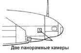 F-5A-1