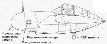 F-5G (P-38L Airframe)
