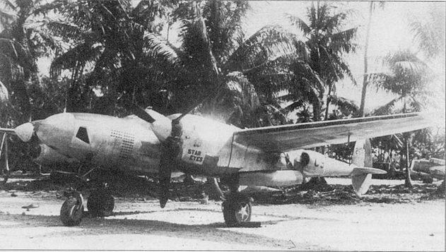 «Star Eyes» – FSB из 28-й фотразведывательной эскадрильи, Кваджалейн, середина 1944 г. На борт фюзеляжа нанесены отметки о 65 боевых вылетах.