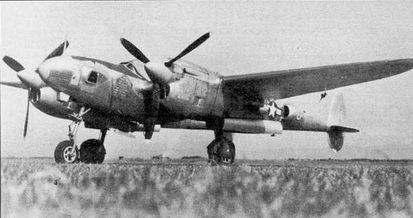 «TURBO ANNY» – F-5E-2 из 34-й фототразведывательной эскадрильи 69-й фоторазведывательной авиагруппы, Франция, весна 1945 г. На самолете изображено не менее 11 свастик небольшого размера – отметки о полетах на фотосъемку Рейха. Необычен обтекатель, установленный над окном передней фотокамеры К-17.