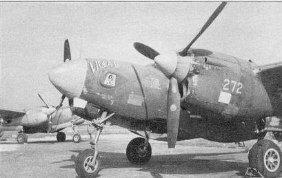 «Viola II» – F-5E из 34-й фототразведывательной эскадрильи 69-й фоторазведывательной авиагруппы, Фурц, Германия, 1945 г. На этом разведчике летал капитан X. Р. Сик. На борт фюзеляжа капитан поместил фотографию своих жены и ребенка. На борт фюзеляжа нанесены отметки о 68 боевых вылетах.