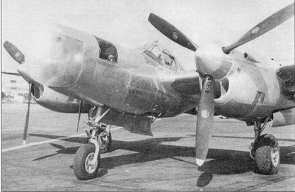 P-38 Pathfinder – вариация на тему Droop Snoot. На «Следопыты» ставились бомбардировочные радиолокаторы AN/APS-15 вместо бомбардировочных прицелов Норден.