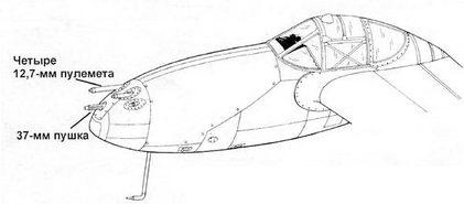 Вооружение P-38-LO