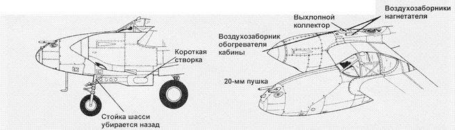 Р-38Е