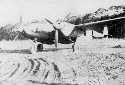 «Nulli Secundis» – название одного из P-38F, на которых летал Кенн Лэдд. На самолете изображены отметки о восьми сбитых японских самолетах. Лэдд летал на этом «Лайтнинге» в составе 80-й истребительной эскадрильи 8-й истребительной авиагруппы в октябре 1943 г. с аэродрома Дободура, Новая Гвинея.