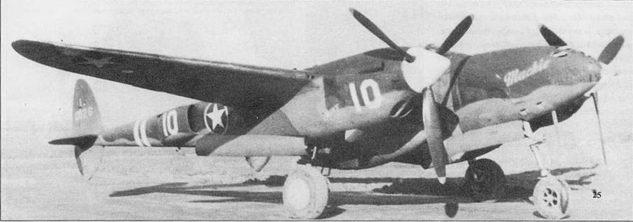 «Mackie» – P-38G капитана Гарри Дэйхоффа, командира 82-й эскадрильи 78-го истребительной авиагруппы, Гоксилл, Англия, 1942 г. В начале 1943 г. «Лайтнинга» 78-й группы были переброшены в Северную Африку, а сама группа перевооружена истребителями Рипаблик Р-47 «Тандерболт».