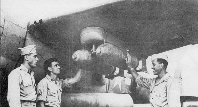 Экспериментальный подкрыльевой пилон для подвески двух 250-фунтовых авиабомб. Пилоны успешно прошли испытания на «Лайтнингах» 82-й истребительной авиагруппы, действовавшей на Тихом океане. Усиленное крыло P-38G позволяло поднимать больший груз.