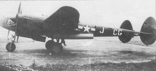 «Texas Ranger» – Р-38H подполковника Джека Дженкинса из 38-й истребительной эскадрильи 55-й истребительной группы, Натхэмпстид, Англия. Подполковник Дженкинс был командиром 55-й группы с июня по октябрь 1944 г.