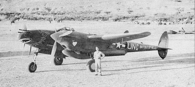 Лейтенант Дж. Хагенбэк летал на Р-38 с собственным именем «ВАТ OUT OF Hell», 94-я эскадрилья 1-й истребительного авиагруппы, Сардиния начало 1944 г. Коки винтов желтые, вся остальная маркировки белого цвета.