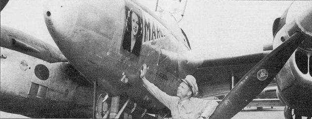 Майор Ричард Бонг стал самым результативным американским летчиком-истребителем периода Второй мировой войны. На его счету 40 подтвержденных побед в воздушных боях. Майор Бонг летал на нескольких «Лайтнингах», в том числе и на P-38J, который он также использовал в «Туре Бонга» – рекламной акции в США, проведенной в 1945 г.
