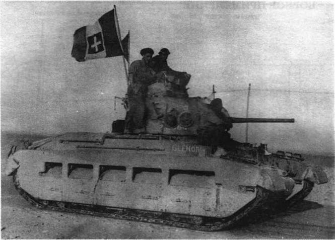 """""""Королева поля боя"""" в зените славы. Северная Африка, зима 1940 года."""