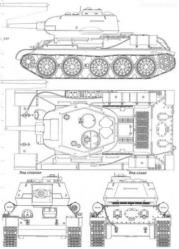 Т-34-85 выпуска 1944 года.