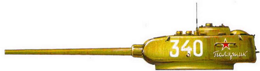 """Т-34-85 """"Полярник"""", построенный на средства работников Главсевморпути. 1-й Белорусский фронт, 1945 г."""