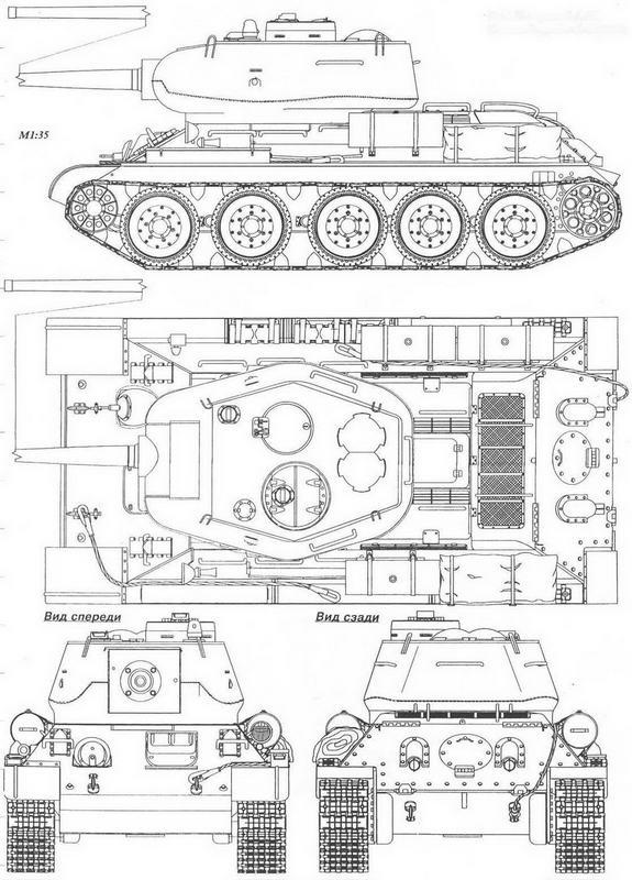 Т-34-85 с пушкой Д-5Т. Основной серийный вариант.