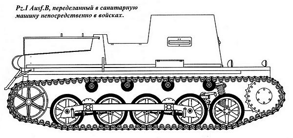 Pz.I Ausf.B, переделанный в санитарную машину непосредственно в войсках.