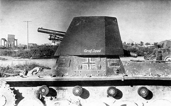 Подбитый советскими артиллеристами Panzerj?gerI «Граф Шпее». У 47-мм пушки, похоже, полностью вышли из строя противооткатные устройства. Западный фронт, 1942 год.