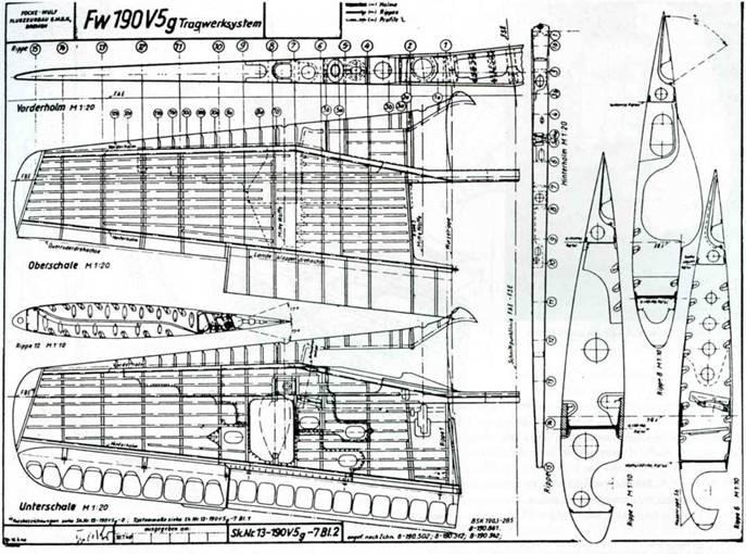 Конструкция крыла Fw 190 V5g, бывшего прототипом для ранних серий.