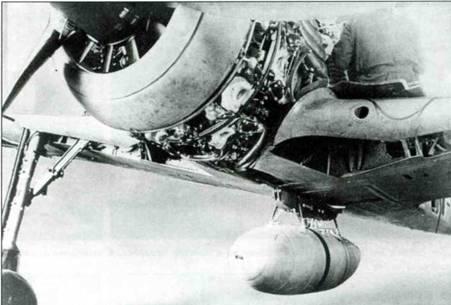 Fw 190A-0. Испытания подвесного топливного бака показали необходимость оснастить их дополнительными фиксирующими планками. Ни снимке бак без планок.