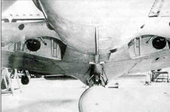 Fw 190А -0, подвесной бак на держателе с планками.