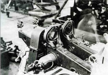 Лафеты пулеметов MG 17.